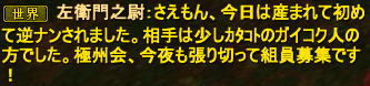 20150124_36.png