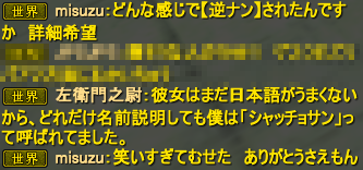 20150124_37.png