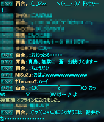 20150201_23.png