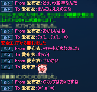 20150207_01.png