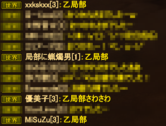 20150207_06.png