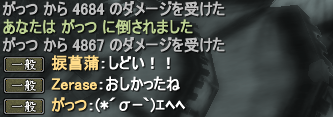 20150207_14.png