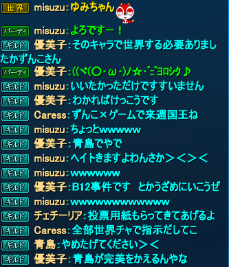 20150207_18.png