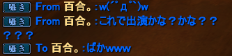 20150210_05.png
