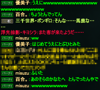 20150210_06.png
