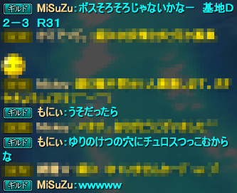 20150210_07.png