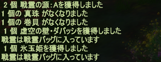 20150213_01.png