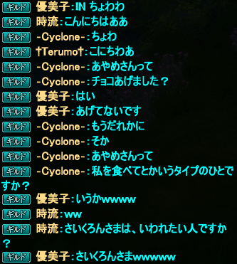 20150213_04.png
