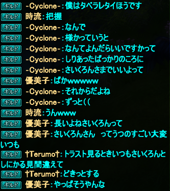 20150213_05.png
