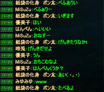 20150213_08.png