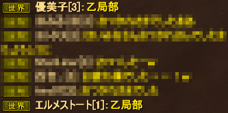 20150213_10.png