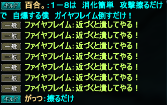 20150219_04.png