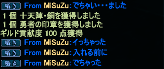 20150219_06.png
