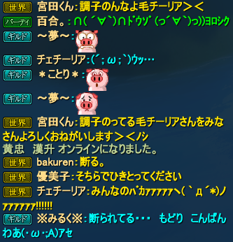 20150219_07.png