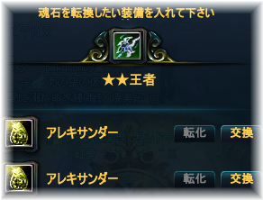 20150219_11.png
