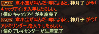 20150219_12.png