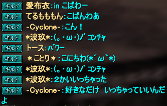 20150219_15.png