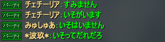 20150219_16.png