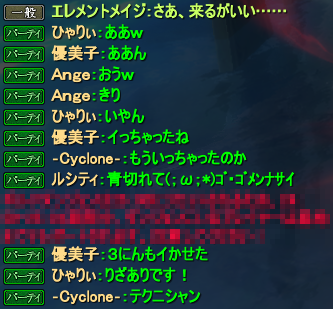 20150219_18.png
