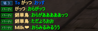 20150219_25.png