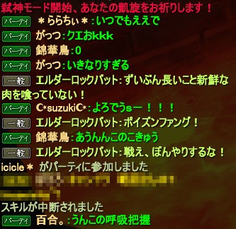 20150219_26.png