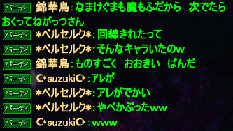 20150219_27.png