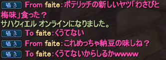20150219_28.png
