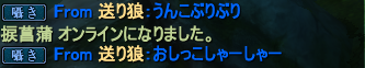 20150224_02.png