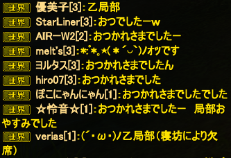20150224_05.png