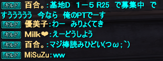 20150224_06.png