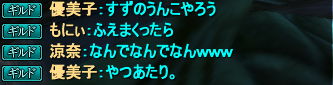20150224_13.png