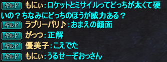 20150224_15.png