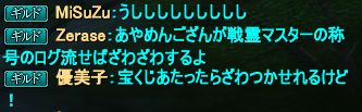 20150226_02.png