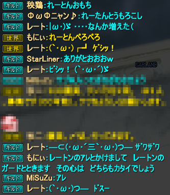 20150226_06.png