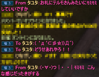 20150226_08.png