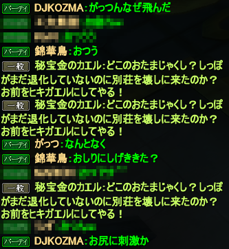 20150226_10.png