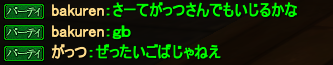 20150226_13.png