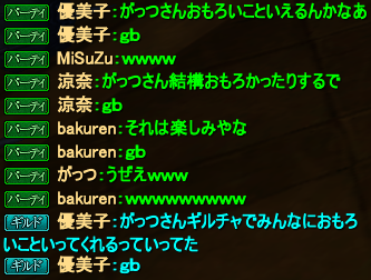 20150226_14.png