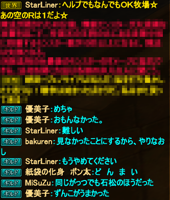 20150226_17.png