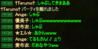20150311_01.png