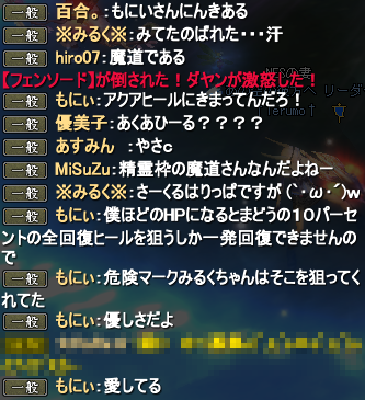 20150311_04.png
