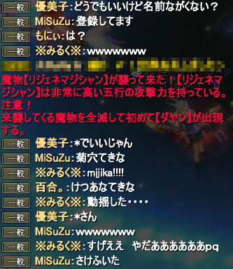 20150311_05.png