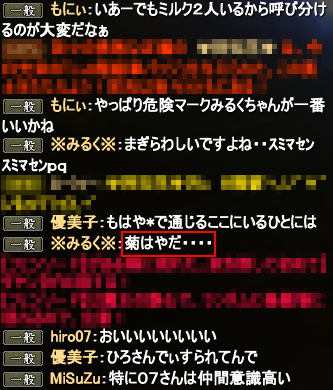 20150311_06.png