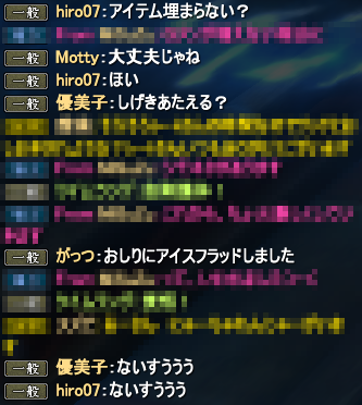 20150311_08.png