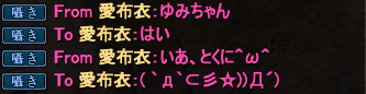 20150311_15.png