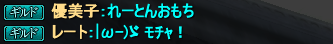 20150311_17.png