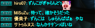 20150311_19.png