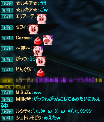 20150312_07.png