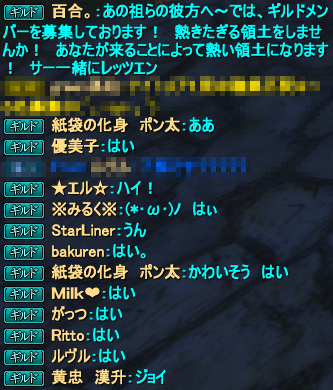 20150317_01.png