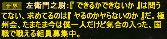 20150317_04.png